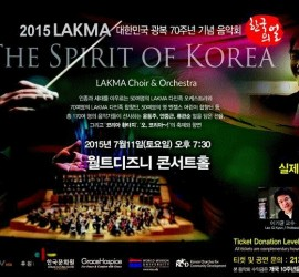 The Spirit of Korea-071115